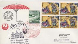 3376  Carta  Tokyo 1977, Polar Expres Flight, 1º Vuelos, Via Copenhagen - Frankfurt Airport - 1926-89 Empereur Hirohito (Ere Showa)