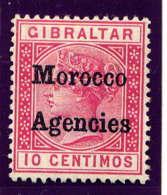 MAROC Bx ANGLAIS - 2(*) - VICTORIA - Bureaux Au Maroc / Tanger (...-1958)