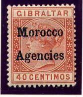 MAROC Bx ANGLAIS - 5* - VICTORIA - Bureaux Au Maroc / Tanger (...-1958)