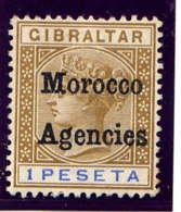 MAROC Bx ANGLAIS - 7(*) - VICTORIA - Bureaux Au Maroc / Tanger (...-1958)