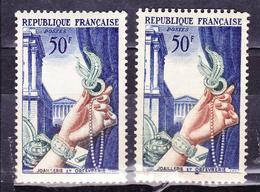 FRANCE 1954 MADELAINE GOLDSMITH HANDS ART ERROR COLOR VARIETY LIGHT INTENSE MNH IV# 973 - France