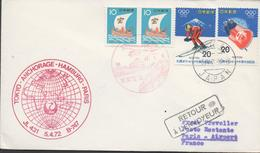 3376  Carta  Tokyo 1972, 1º Vuelos, Tokyo-Anchorage-Hamburg-Paris, Retour, - 1926-89 Empereur Hirohito (Ere Showa)