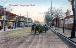 Shanghaï - Yangtzepoo Road En 1935 - Chine