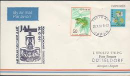 3376  Carta  Tokyo 1991, 1º Vuelo, Last Polar Flight , Tokyo- Anchorage- Dusseldorf - 1989-... Empereur Akihito (Ere Heisei)