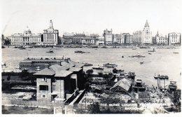 Shanghaï - The Bund - Chine