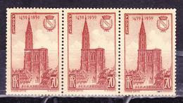 FRANCE 1939 STRASBOURG CATHEDRAL ERROR SCATTERED COLOR STRIP 3 MNH IV# 443 - France