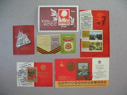 Bloc Feuillet  (6 )  Russie  à Voir - Russia & USSR