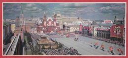 La Place Rouge Lors Du Cinquantenaire De La Révolution D'octobre. Russie. URSS. Encyclopédie De 1970. - Vieux Papiers