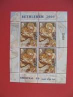 Bloc Feuillet   Bethlehem  2000  - Palestinian Authority - Palestine