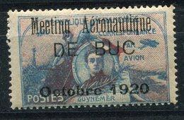 FRANCE ETIQUETTE DE POSTE AERIENNE N°1 ** GUYNEMER MEETING AERONAUTIQUE DE BUC - Erinnophilie