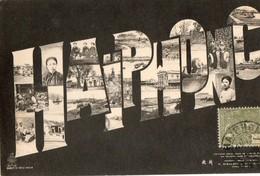 Viet Nam. CPA.  HAIPHONG. Photos Dans Les Lettres, Et Timbre 1907.  Scan Du Verso. Par Dieulefils, Hanoï. - Viêt-Nam