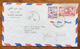 SIRYA  ENVELOPE COVER PAR AVION    FROM  ALEPPO COLLEGE  TO DHAHRAN SAUDI ARABIA - Siria