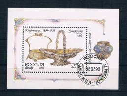 Russland 1993 Kunst Block 5 Gestempelt - Gebraucht