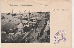 Carte Du Port De Salonique / 1916 / Cachet 5ème Rég Artillerie - 1914-18