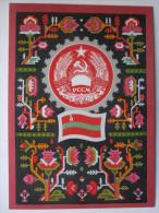 MOLDOVA - Postcard The State Emblem And State Flag Of The Moldavian Soviet Socialist Republic  1977 - Moldavie