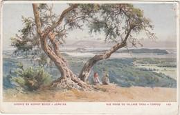 Carte De Corfou + Carte D' Athènes 1916 Grèce / Cachet Du Capitaine Commandant Du 5ème Régiment 27ème Bataillon - 1914-18