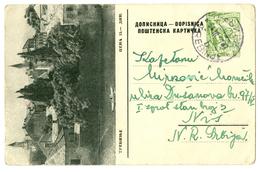 YUGOSLAVIA-BOSNIA, TREBINJE, XII ISSUE TYPE I, ILLUSTRATED POSTCARD 1957/58 - Entiers Postaux