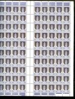 1351A Et 1351B - 2 Valeurs Blasons En Feuilles De 100 Timbres - Neufs N** - TB - Feuilles Complètes