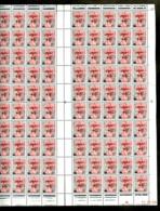 1229 - +5F Sur 25F FREJUS En Feuille Complète De 100 Timbres  Avec CDF Daté - Neufs N** - TB - Feuilles Complètes