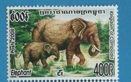 CAMBODIA 400 RIELS 2006 ELEPHANTS - Cambodge