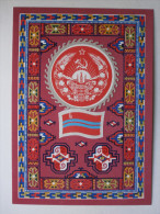 TURKMENISTAN - Postcard The State Emblem And State Flag Of The Turkmenian  Soviet Socialist Republic  1977 - Turkménistan