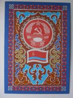 KAZAKHSTAN - Postcard The State Emblem And State Flag Of The Kazakh Soviet Socialist Republic  1977 - Kazakhstan
