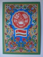 TAJIKISTAN - Postcard The State Emblem And State Flag Of The Tadjik Soviet Socialist Republic - 1977 - Tajikistan