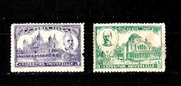 Francia 1900 2 Viñetas De La Exposicion Universal De Paris - Commemorative Labels