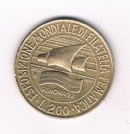 200 LIRE 1992  ITALIE /1422/ - 1946-… : République