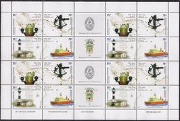 Argentina - 2004 - Hydrographie Navale - Bitácora - Sextante - Phare De Cabo Vírgenes - Navire Océanographique - Neufs