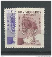 1961 MNH Albania, Postfris - Albanie