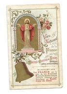 IMAGE PIEUSE De 1899.. VOEU NATIONAL De La FRANCE Au SACRE COEUR De JESUS.. 3 Scans - Images Religieuses