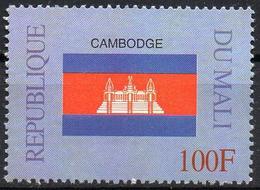 MALI 1999 - 1v - MNH** - Flag Of Cambodge - Flags Drapeaux Fahnen Bandiere Banderas флаги - Timbres