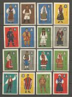Yugoslavia 16 Old Matchbox Labels National Costumes - Boites D'allumettes - Etiquettes