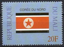 MALI 1999 - 1v - MNH** - Flag Of North Korea - Corée Du Nord Flags Drapeaux Fahnen Bandiere Banderas флаги - Timbres