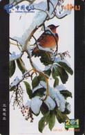 TARJETA TELEFONICA DE CHINA. AVES - BIRDS. XAT-52-(4-1)2003. (648). - Pájaros