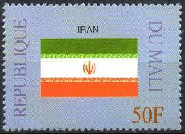 MALI 1999 - 1v - MNH** - Flag Of Iran Flags Drapeaux Fahnen Bandiere Banderas флаги - Timbres