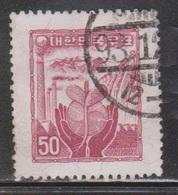 KOREA Scott # 276 Used - Korea, South