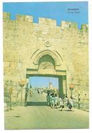 Jerusalem - Dung Gate - I. Amad N° 5 - Israel