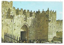 JERUSALEM - DAMASCUS GATE - I. Amad N° 11 - Israel