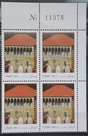 Lebanon 2011 MNH Stamp - 300L - Old House - Corner Blk/4 With Number - Lebanon