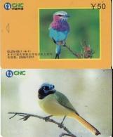 TARJETA TELEFONICA DE CHINA. AVES - BIRDS. GLZN-05-1(4-1). (611). - Pájaros