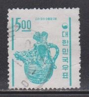 KOREA Scott # 367a Used - Korea, South