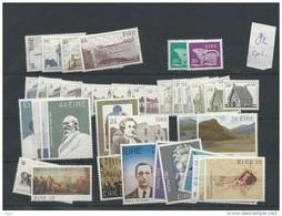 1982 MNH Ireland, Eire, Irland Year Collection, Postfris - Irlanda