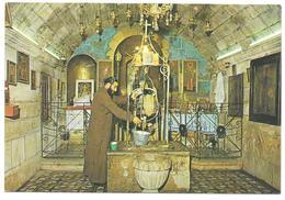 Sans Légende, à Identifier - I. Amad N° 26 - Israel