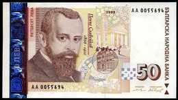 BULGARIA - 50 Leva 1999 UNC P.119 A - Bulgarie