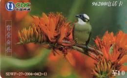 TARJETA TELEFONICA DE CHINA. AVES - BIRDS. SDWF-27-2004-04(2-1). (614). - Pájaros