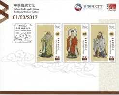 Technical Data - NO STAMP - Traditional Chinese Culture - 01/03/2017 - 1999-... Chinese Admnistrative Region