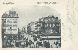 Brussel - Bruxelles - Boulevard Anspach - 1900 - Lanen, Boulevards
