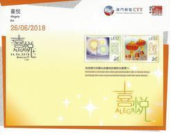 Technical Data - NO STAMP - Joy - 26/06/2018 - 1999-... Chinese Admnistrative Region